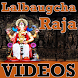 Lalbaugcha Raja VIDEOs by Raxit Shah 509