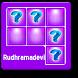 Rudhramadevi - Memory Games by SahabatSuper