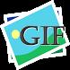 خلفيات متحركة GIF by soma apps