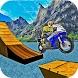 Bike Stunt Racing Adventure by Gaming World Inc.