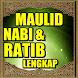 Bacaan Maulid Nabi Lengkap by 1001 Hadist Shahih