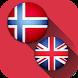 English Norwegian Translator by Warrior Mobile