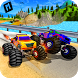 Monster Truck Perfect Gear Shift: Racing Game