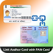 Link Aadhar Card with PAN Card by Prank Buzz Apps