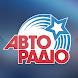 Авторадіо Україна