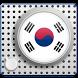 South Korea Radio by innovationdream