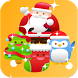 Christmas Gift For Kids by Mustafa Demir