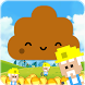 Poo Miner: Clicker Game by Qliq