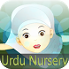 Urdu nursery poems kids song by Apps Learning Kids Studio free