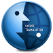 Voice Translator by Eric Payne