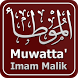 Muwatta Imam Malik by AndSouls Islamic Apps