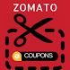 Discount Coupons for Zomato by Big Shine Team