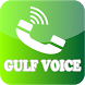 Gulf Voice by Md Kamrul Ahasan