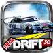 Drift Car Racing Simulator