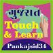 Gujarat -Touch & Learn by Pankajsid34