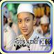 Gus Azmi-Jaran Goyang by KicauKita