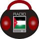 ANDORRA RADIO FREE