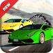 Chained Cars 3d : Best Racing Car Game by SABRES Games Studios