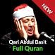 Qari Abdul Basit Full Quran by Generix Apps