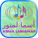 Asma Lamnawar Music Lyrics by Gouldie Msc Ltd