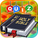 New Testament Bible Quiz pt1 by Bulk Market 1