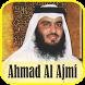 Ruqyah Mp3 Offline : Sheikh Ahmad Bin Ali Al Ajmi by KBM Mobile