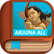Arjuna Story-Multilingual&Game by Mind Sky Design Labs Pvt Ltd