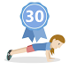 30 Day Plank Challenge by SR media