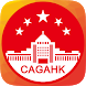 CAGA by MCastle Solutions Limited