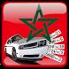 Plaque d'immatriculation Maroc by B.HoucinE