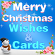 Merry Christmas Cards & Wishes by Sikha Singh two