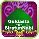 Guldasta e SiratunNabi by Sunni Dawate Islami Gujarat