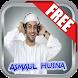 AsmaulHusna 99 Nama Nama Allah by Amal Makruf Apps