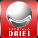 DAIEI公式アプリ