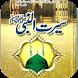 Seerat un nabi urdu by GladHoster