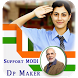 Support Narendra Modi by Photo Frames Appstore