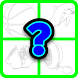 Guess the Drawing - Fun Trivia, Word, & Quiz Game by CLCC Games