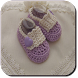 Crochet Baby Booties by Tezzie