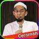 Mp3 Ceramah Ustadz Adi Hidayat by Manise