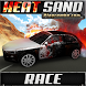 Heat Sand Race by PlaycomboGames