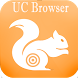Fast Uc Browser 2017 Free Browser guià by pro developer Inc