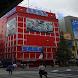 Akihabara Guide by NihongoApp