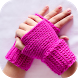 Crochet Gloves Idea by Afson