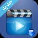 تحميل فيديوهات الفيس بوك Prank by Emerald Inc.