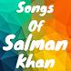 Salman khan songs by EntertainmentBD