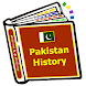 Pakistan History