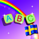 Svenska - ABC by Paul Nair