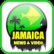 Jamaica Newspaper & Video by CaribTrack