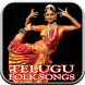 Telugu Folk Songs by Real Game Guides