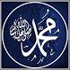 Rawi Maulid Nabi Apk by CNG DEV